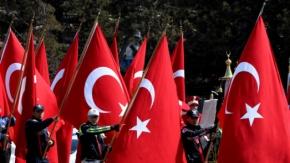 TÜRK POLİS TEŞKİLATININ 172. KURULUŞ YILDÖNÜMÜ KUTLAMALARI