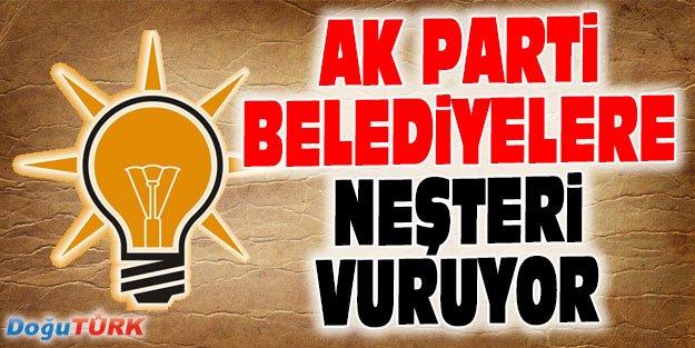 AK PARTİ'DEN KRİTİK 'FETÖ' AÇIKLAMASI