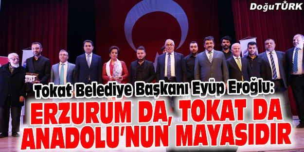 """TOKAT'TAKİ DADAŞLAR'DAN """"ŞEHİTLERE AĞIT"""""""