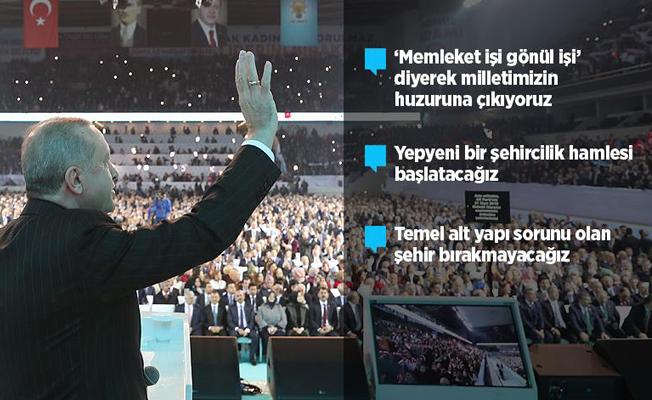 Cumhurbaşkanı Erdoğan AK Parti'nin seçim manifestosunu açıkladı