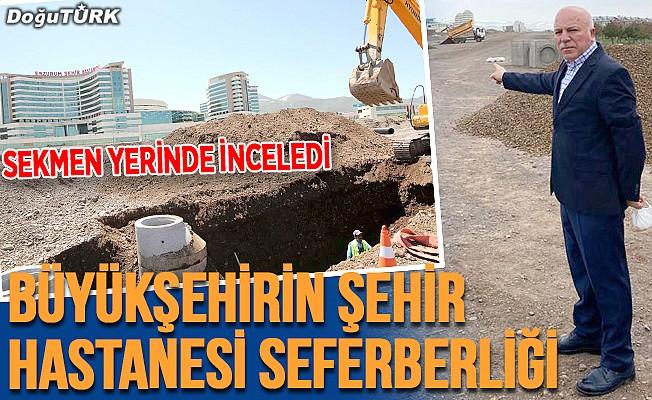 Erzurum Şehir Hastanesi çevre düzenlemeleri sürüyor
