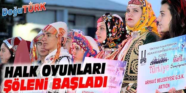 HALK OYUNLARI TÜRKİYE ŞAMPİYONASI ERZURUM'DA BAŞLADI