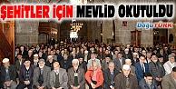 ŞEHİTLERİMİZ İÇİN MEVLİD-İ ŞERİF