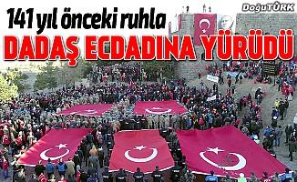 """Erzurum'da binler """"ecdada saygı"""" için tarihine yürüdü"""