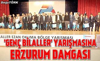 """""""Genç Bilaller Ezan Okuma Yarışması"""" bölge finali yapıldı"""