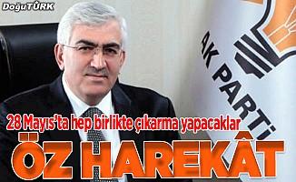 AK Parti Erzurum İl Başkanlığından Yıldırım'a destek harekâtı