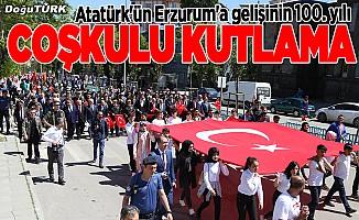 Atatürk'ün Erzurum'a gelişinin 100. yılında coşkulu kutlama