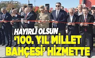 """Erzurum'da """"100. Yıl Millet Bahçesi"""" hizmete açıldı"""