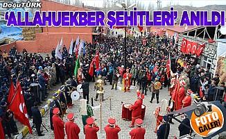 """Erzurum'da """"Allahuekber Şehitleri"""" anıldı"""
