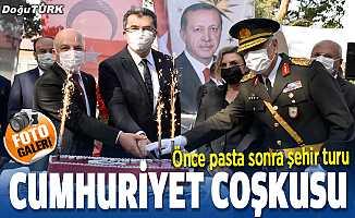 Erzurum'da 29 Ekim Cumhuriyet Bayramı kutlandı