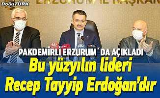 Bakan Pakdemirli AK Parti Erzurum İl Başkanlığını ziyaret etti