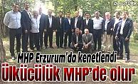 Karataş: Hedefimiz Erzurum'da birinci parti olmak