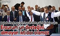 Başbakan Yardımcısı Işık: Erzurum'u tanımak milli görevdir