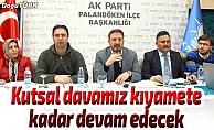 AK Parti Palandöken İlçe Başkanlığı basınla buluştu