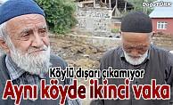 Erzurum'da aynı köyde ikinci saldırı