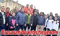 """Erzurum'da """"Okullararası Kros İl Birinciliği"""" yarışları yapıldı"""