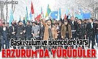 Ülkücüler Erzurum'da yürüdü
